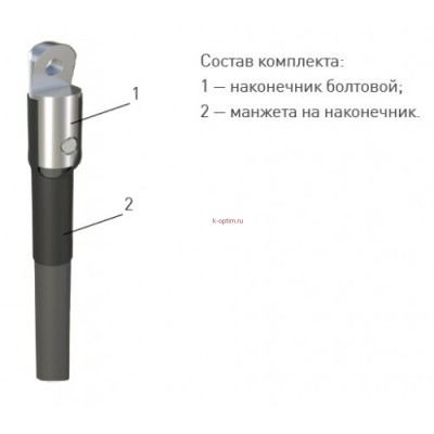 Кабельная Муфта 1 ПКВНТ-1 35-50 с наконечником комплект на 1 жилу ЗЭТА