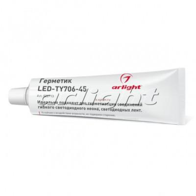 Герметик LED-TY706-45