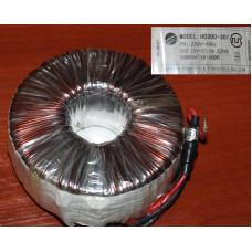 Комплектующие к светильнику Трансформатор 330Вт