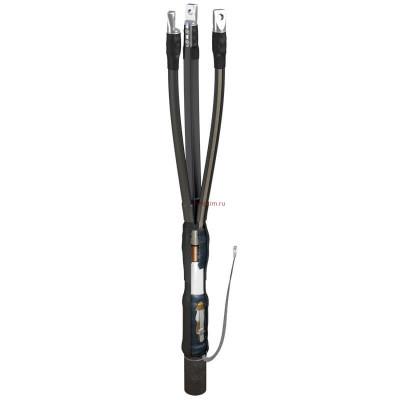 Термоусаживаемая кабельная Муфта 3 КВТп-10  (70-120) с наконечниками МКС ЗЭТАРУС