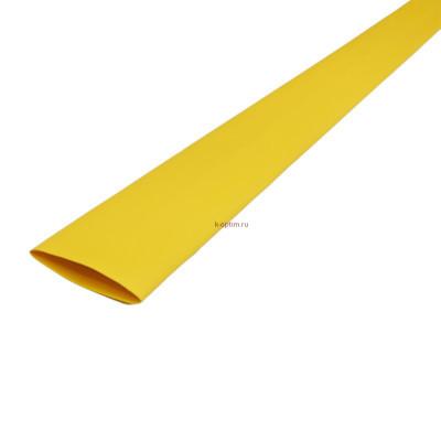 Трубка ТУТнг  39/13 желтая  L 1м термоусадочная
