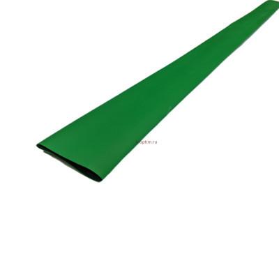 Трубка ТУТнг  39/13 зеленая  L 1м термоусадочная