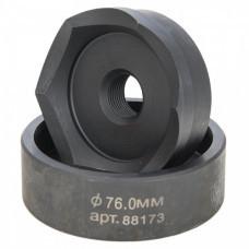Комплект насадок к ПГЛ диаметром 21,8 мм ПАСКАЛЬ