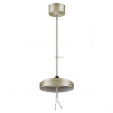 590061 Zolla Подвесное крепление для светильников 21191X/21391X/3801X