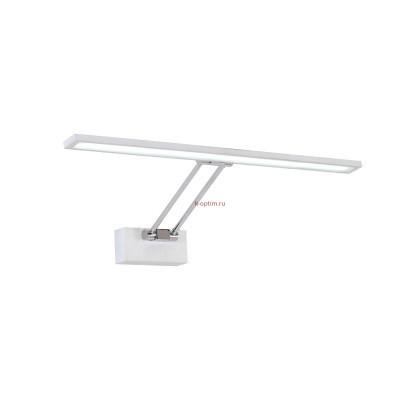 Бра (Настенный) светодиодный с выключателем Citilux Визор CL708500 Белый+Хром