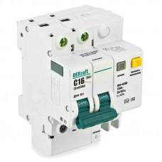 Выключатель автоматический дифференциальный АВДТ ДИФ-101 2P 16A 30mA С