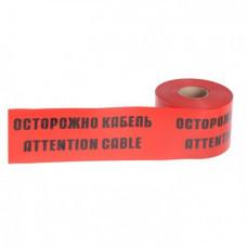Лента сигнальная ЛСЭ-150 (100 м)