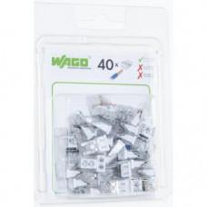 Мини-упаковка осветительных клемм WAGO 2273-208/996-010 8х2.5 в блистере 10шт